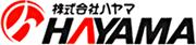 ハヤマ-法人へのリンク