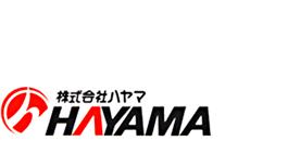 産業用燃料・潤滑油のことなら、新潟の株式会社ハヤマ