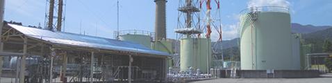 産業用燃料について