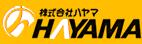 給油・車の整備・修理-新潟のガソリンスタンド、ハヤマ