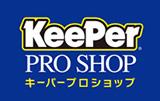 キーパープロショップのロゴ