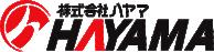 株式会社ハヤマ-ガソリン・産業用エネルギー販売-